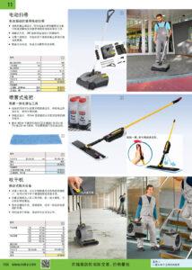 NOKO 清洁设备及用品 电动扫帚 吹干机