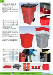 NOKO 清洁设备及用品 垃圾桶