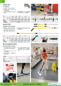 NOKO 清洁设备及用品 地板清洁工具